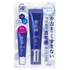 雪肌精 ホワイト UV エマルジョン / 限定セット 35g+7g(nek) blili