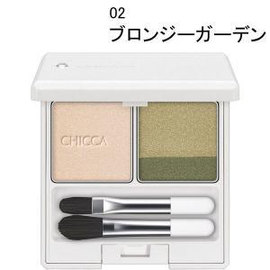 CHICCA(キッカ)  フローレスグロウ リッドテクスチャー アイシャドウ/ 02 ブロンジーガーデン(YMB) 箱不良|blili