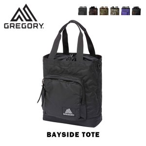 グレゴリー トートバッグ ベイサイドトート BAYSIDE TOTE GREGORY BAYTOT 国内正規品|blissshop
