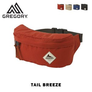 GREGORY グレゴリー ウエストバッグ TAIL BREEZE テールブリーズ 657011768 657014852 657011847 657010647 657014632 3L GRE65701|blissshop