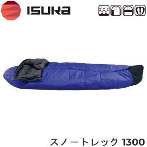 ISUKA イスカ 寝袋 ベーシックモデル スノ−トレック 1300 1233 ISU1233 blissshop
