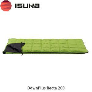 ISUKA イスカ 寝袋 DOWN PLUS RECTA 200 ダウンプラス レクタ 200 1392 ISU1392 国内正規品 blissshop