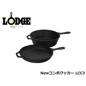 フライパンと片手鍋が一体になった万能調理器です。  ■サイズ:27φ×12cm ■重量:5.6kg ...