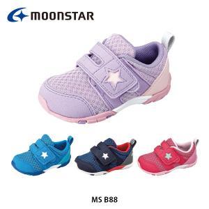 ムーンスター スニーカー ベビー ムーンスターの高機能子供靴 MS B88 12111147 12111142 12111145 12111144 MOONSTAR MSB88|blissshop