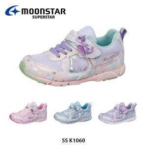 ムーンスター スーパースター キッズ ジュニア スニーカー スーパースター SS K1060 2E バネのチカラ 子供靴 学校 通学 女の子 MOONSTAR SUPERSTAR SSK1060|blissshop