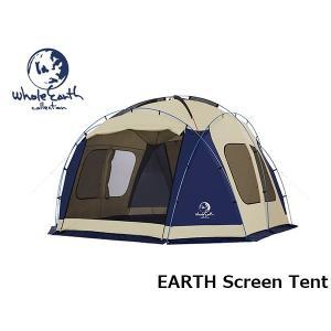 Whole Earth ホールアース テント EARTH Screen Tent アース スクリーン テント カラー Chrome Yellow  WES17F00-0003 WES17F000003|blissshop