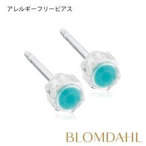 アレルギー対応ピアス(アレルギーフリーピアス)プラスチック ターコイズ 4mm〔15-0103-11〕 blomdahljapan