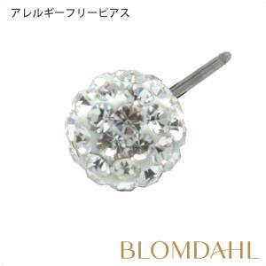 ピアス アレルギー対応 純チタン クリスタルボール 6mm ホワイト レディース 15-1268-01|blomdahljapan