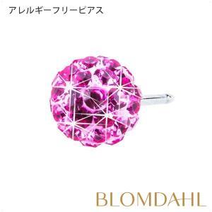 ピアス アレルギー対応 純チタン クリスタルボール 6mm ローズ レディース 15-1268-03|blomdahljapan