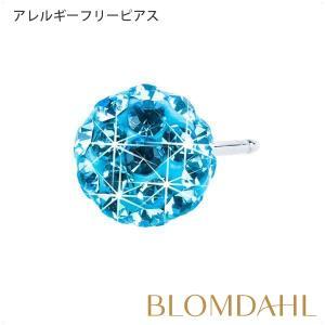 ピアス アレルギー対応 純チタン クリスタルボール 6mm アクアマリン レディース 15-1268-05|blomdahljapan