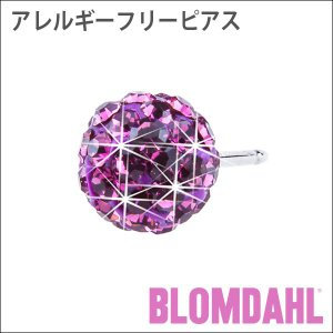 ピアス アレルギー対応 純チタン クリスタルボール 6mm アメジスト レディース 15-1268-13|blomdahljapan