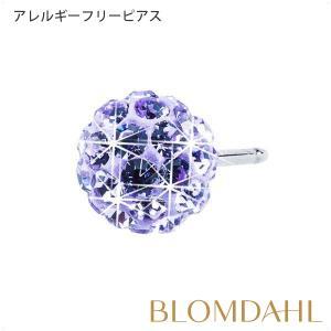 ピアス アレルギー対応 純チタン クリスタルボール 6mm バイオレット レディース 15-1268-26|blomdahljapan