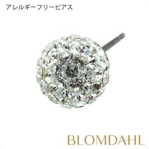 ピアス アレルギー対応 純チタン クリスタルボール 8mm ホワイト レディース 15-1269-01|blomdahljapan