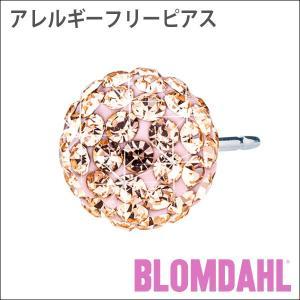ピアス アレルギー対応 純チタン クリスタルボール 8mm ゴールデンローズ レディース 15-1269-75|blomdahljapan