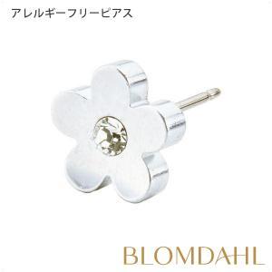 ピアス アレルギー対応 純チタン シルバー フラワー クリスタル 8mm レディース 15-1473-01|blomdahljapan