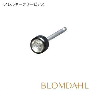 ピアス アレルギー対応 純チタン ブラック 丸型 3mm クリスタル レディース 15-1502-01 blomdahljapan
