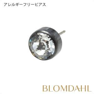 ピアス アレルギー対応 純チタン ブラック 丸型 8mm クリスタル レディース メンズ 15-1506-01 blomdahljapan