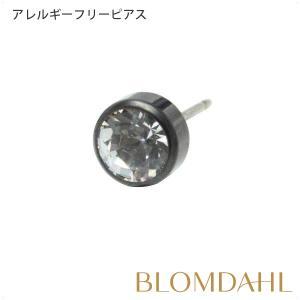 ピアス アレルギー対応 純チタン ブラック 丸型 6mm クリスタル レディース 15-1509-01 blomdahljapan