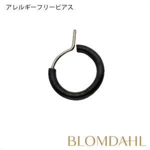 ピアス アレルギー対応 純チタン ブラック 13mm フープ レディース 15-1545-00 blomdahljapan