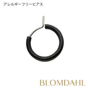 ピアス アレルギー対応 純チタン ブラック 15mm フープ レディース 15-1546-00 blomdahljapan