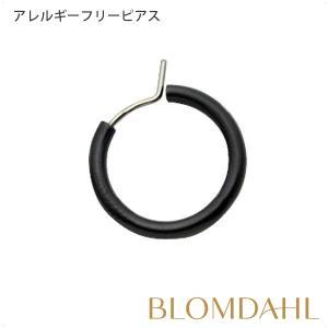 ピアス アレルギー対応 純チタン ブラック 17mm フープ レディース 15-1547-00 blomdahljapan