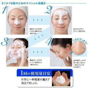 タナカ ミネラルソープ 洗顔石鹸 |blondie-blond|03