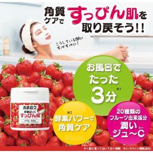 あまおう(R)酵素ぱっく「すっぴん姫」 福岡県産あまおう(R)など20種ものフルーツ成分を贅沢配合。 blondie-blond 02