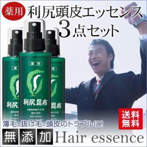 【薬用】利尻頭皮エッセンス 薄毛、抜け毛 ハリ コシ 髪と頭...