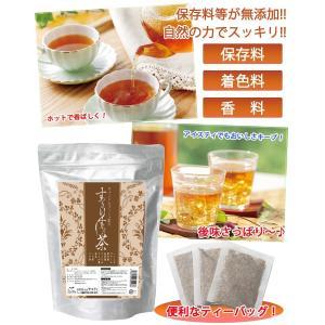すっきりすらっと茶 2袋セット ダイエット・お腹ポッコリ・毎日スッキリしたい方に!おいしく飲むだけでお腹スッキリ!もう、便秘薬に頼らない!|blondie-blond|02