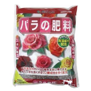 バラの肥料 1.8kg bloom-s