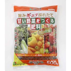 甘い野菜をつくる肥料 500g bloom-s