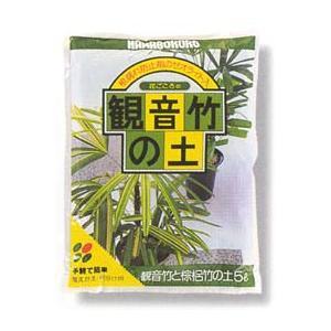 観音竹・シュロ竹の土 12リットル bloom-s