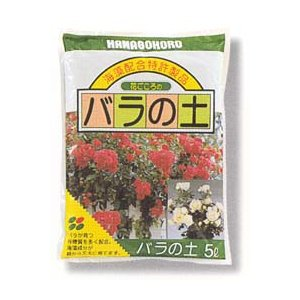 バラの土 5リットル bloom-s