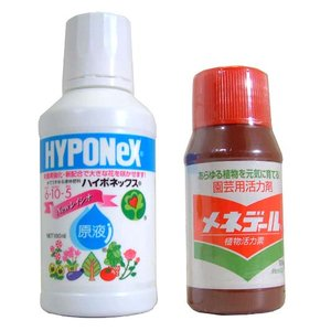 ハイポネックス(原液)+メネデール bloom-s