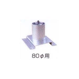 【人工観葉植物】人工 孟宗青竹用ベースプレート「直径8Φ用」