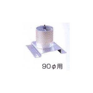 人工 孟宗青竹用ベースプレート「直径9Φ用」