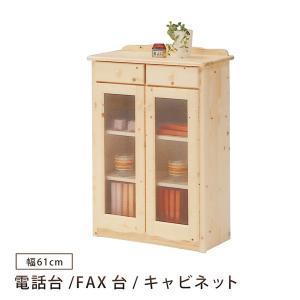 電話台 FAX台 キャビネット 収納家具 61cm ファックス台 TEL台 パイン材 カントリー 木製 天然木|bloom-shinkan