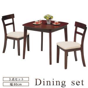ダイニング3点セット 幅80cm ダイニングテーブルセット ダイニングセット 2人用 木製|bloom-shinkan