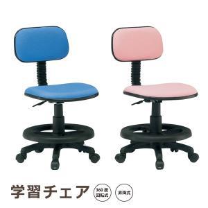 デスクチェア 学習チェア 学習椅子 回転チェア|bloom-shinkan