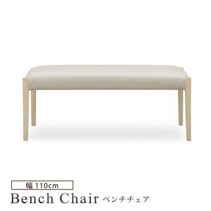 ベンチ ベンチチェア ダイニングベンチ 幅110cm チェア チェアー 椅子 長椅子 イス いす レザー 合成皮革 bloom-shinkan