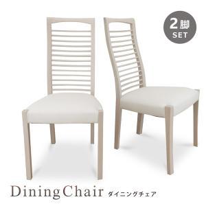 ダイニングチェア ダイニングチェアー 2脚セット 食卓椅子 木製 ハイバック 格子 モダン シンプル 合成皮革 bloom-shinkan
