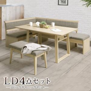 ダイニングテーブルセット ダイニングテーブル 4点 リビングダイニングセット 幅120 155 伸長式テーブル 応接セット コーナーソファー