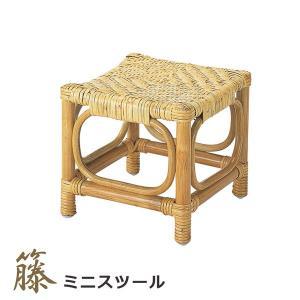 ミニスツール ミニチェア スツールチェア スツール 椅子 腰掛 籐スツール ラタンスツール 軽量 コンパクト 【代引不可】【北海道・沖縄・離島別途送料】|bloom-shinkan