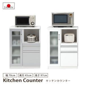 キッチンカウンター 幅70cm レンジカウンター ミニ食器棚タイプ 食器棚 キッチンボード 国産品 日本製 台所収納 キッチン収納 キッチン|bloom-shinkan