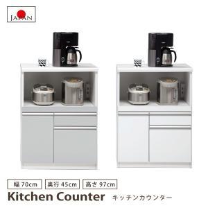 キッチンカウンター 幅70cm レンジカウンター レンジ台 食器棚 キッチンボード 国産品 日本製|bloom-shinkan