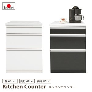 キッチンカウンター60 国産品 日本製 台所収納 キッチン収納 キッチン|bloom-shinkan