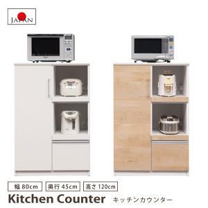 キッチンカウンター レンジボード 幅80cm レンジカウンター レンジ台 ミニ食器棚タイプ 食器棚 キッチンボード 国産品 日本製 台所収納 キッチン収納 キッチン|bloom-shinkan
