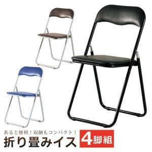 折り畳みイス 折りたたみ いす 椅子 チェアー 事務椅子 業務用 オフィスチェア パイプイス 4脚組 4脚セット デスクチェア 会議椅子【代引不可】|bloom-shinkan