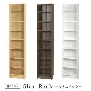 ラック スリムラック 収納ラック 本棚 DVD収納 収納棚 フリーラック 幅37.5cm すきま収納 隙間収納  【代引不可】|bloom-shinkan