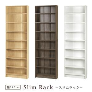 ラック スリムラック 収納ラック 本棚 DVD収納 収納棚 フリーラック 幅55.5cm すきま収納 隙間収納  【代引不可】|bloom-shinkan